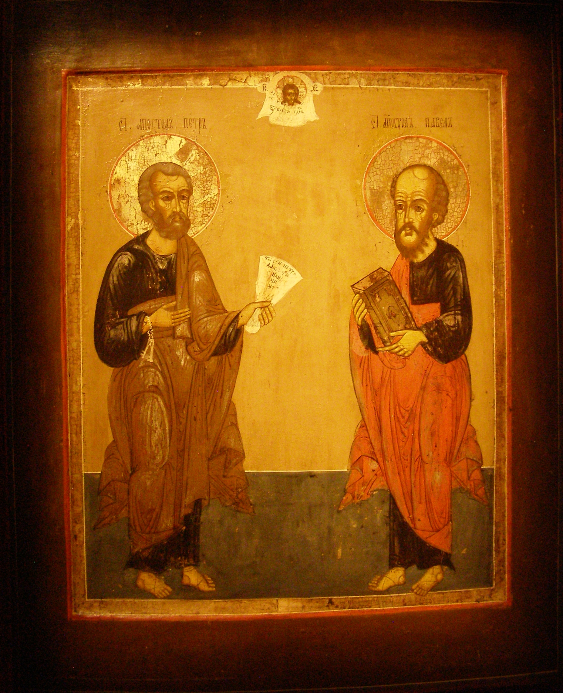 Saint Peter and Paul: Supraśl - Museum of Icons