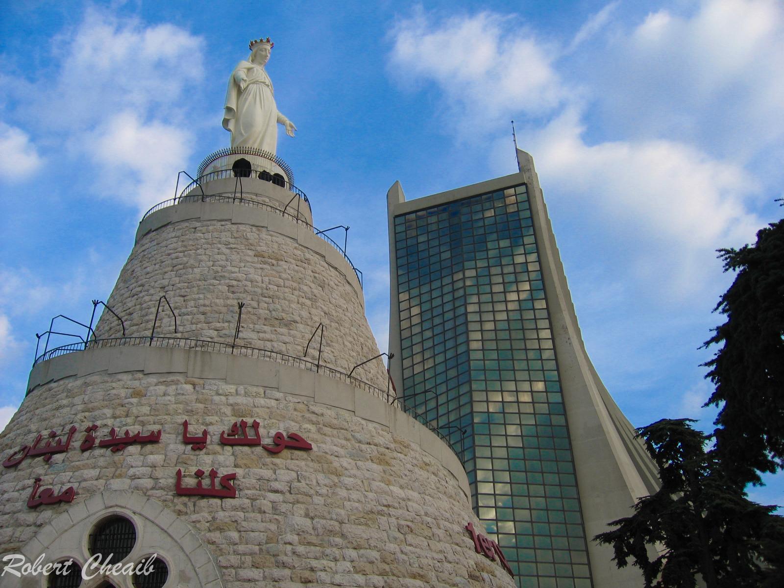 Our Lady of Lebanon - Harissa
