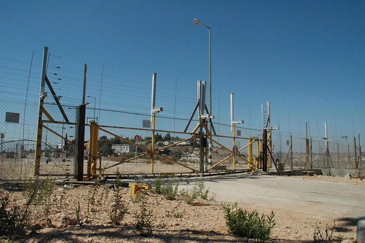 Israeli-controlled checkpoint near Mas'ha