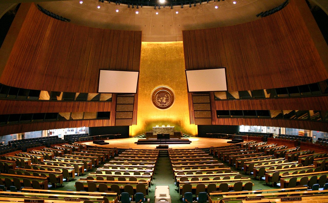 United Nations General Assembly hall in New York