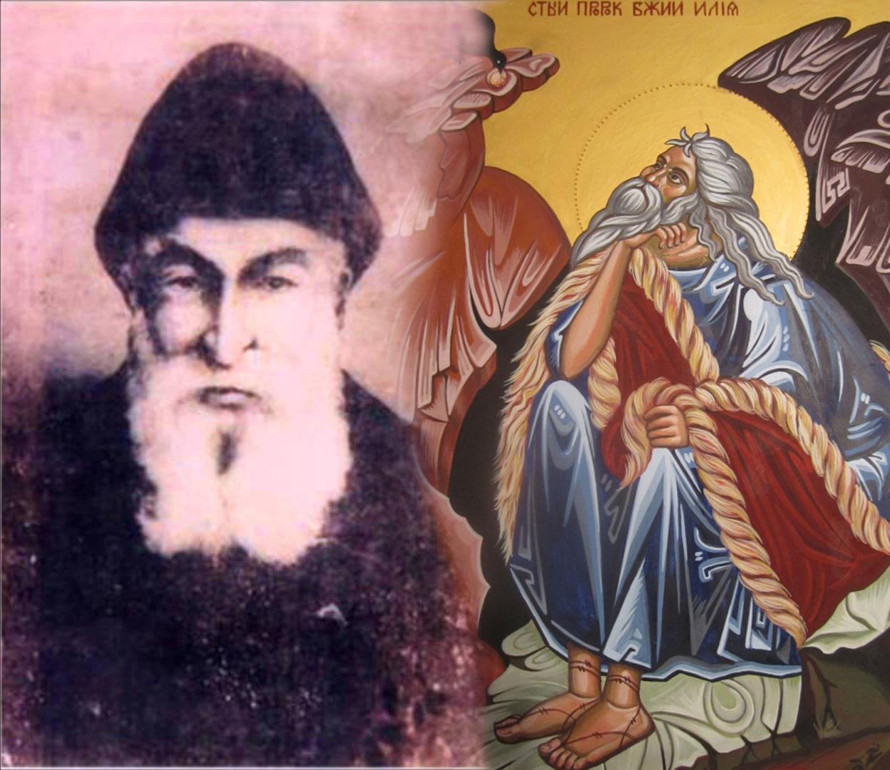 Saint Charbel Lebanese Monk and Saint Elias